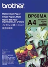 Brother Mat Inkjet Papir BP60MA